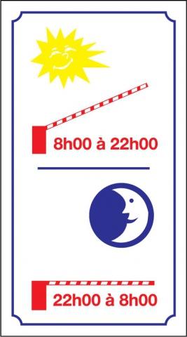 Barrière levante (vertical petit modèle)
