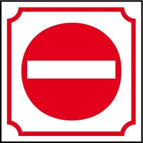 Logo sens interdit