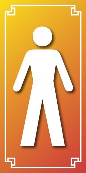 Logo homme vertical