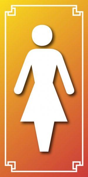 Logo femme Vertical