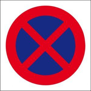 Stationnement interdit 2 cotés