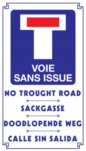 Voie sans issue