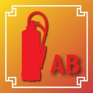 Logo extincteur AB